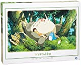 ensky My Neighbor Totoro Sleeping on Tree Jigsaw Puzzle (1000 Pieces) 1000-215 Puzzle