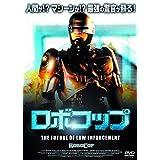 ロボコップ LBXS-014 [DVD]