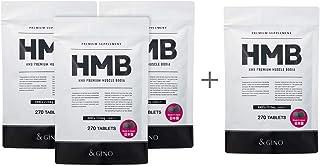 &GINO HMB プレミアムマッスル ボディア 270粒 HMB+5大ビルドアップ成分+22種類もの厳選サポート成分を高配合 日本製 1粒当たり278mgのHMB 1日9粒で業界最高水準のHMB含有量2,510mg 3袋+1袋サービスセット