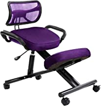 Ergonomic Kneeling Chair Stool for Posture Back Office Home Orthopaedic Adjustable Knee Desk Chairs with Wheels Comfortabl...