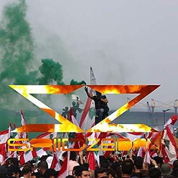 Beirut El Thawra