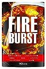 【タイムセール】【FIRE BURST】 CLA カルニチン BCAA サプリ 厳選素材 90日分が激安特価!