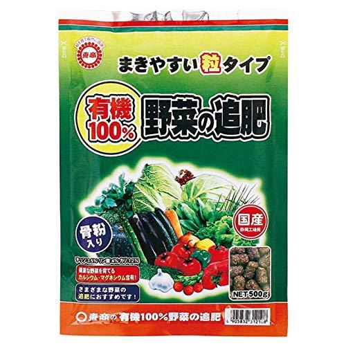 東商 有機100%野菜の追肥 500g