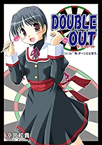 DOUBLE OUT 1巻 表紙画像