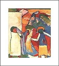 Wassily Kandinsky 16x18 Art Print - Improvisation 6 (African)