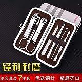cortador de uñas cortaúñas Nail clipper set manicure forceps nail home pedicure-Beauty set of seven