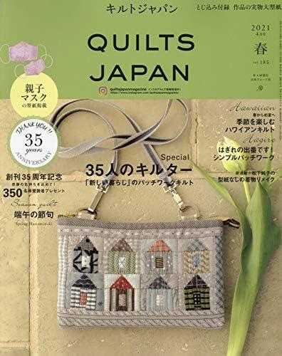 Quilts Japan April 2021 product image