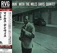 Working With Miles Davis by Miles Davis (2008-03-25)