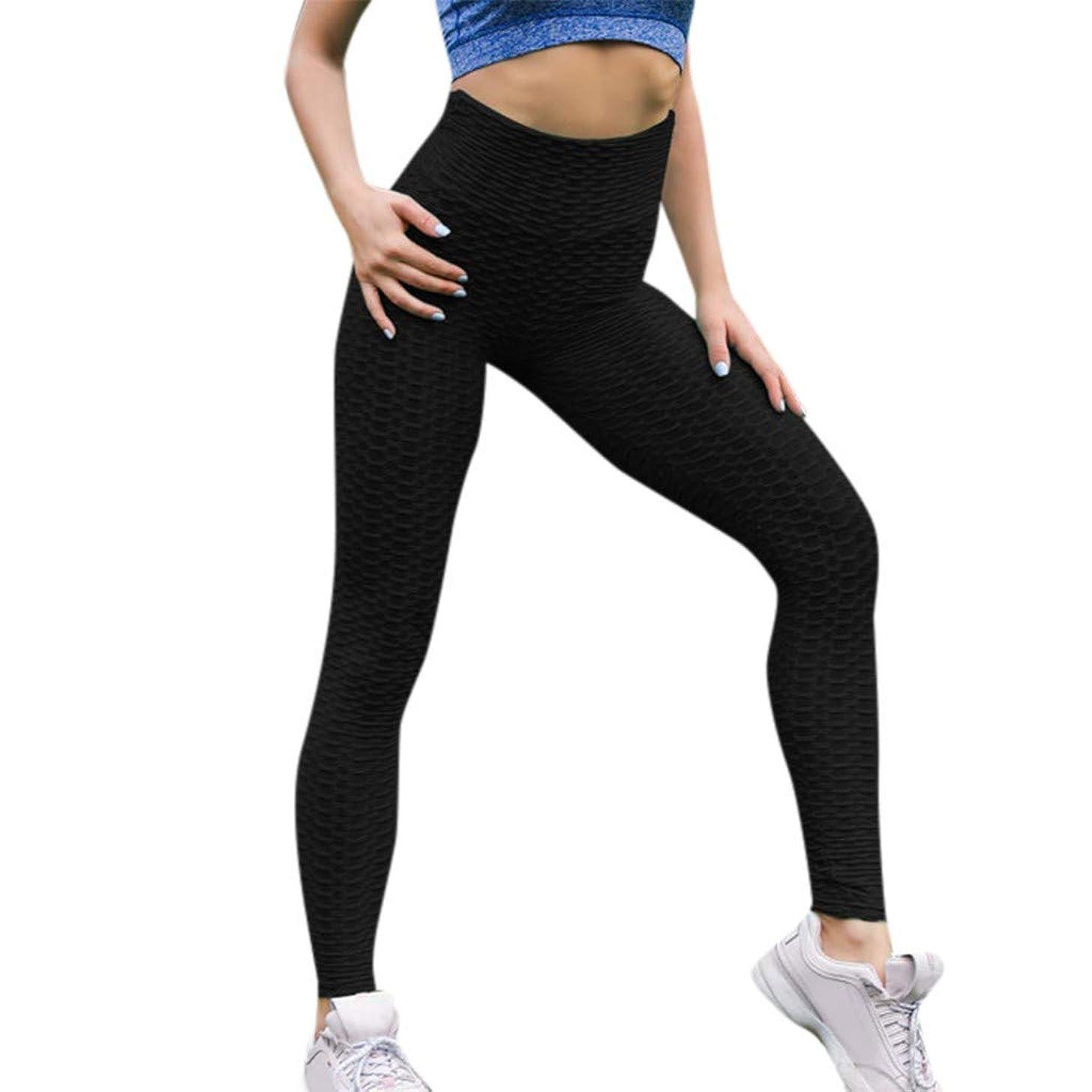 Women High Waist Yoga Pants Fold Cross Strap Trouser,Flexible Compression for Yoga,Fitness & Everyday Wear