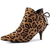 Allegra K Women's Pointed Toe Kitten Heel Leopard Ankle Booties - 9 M US