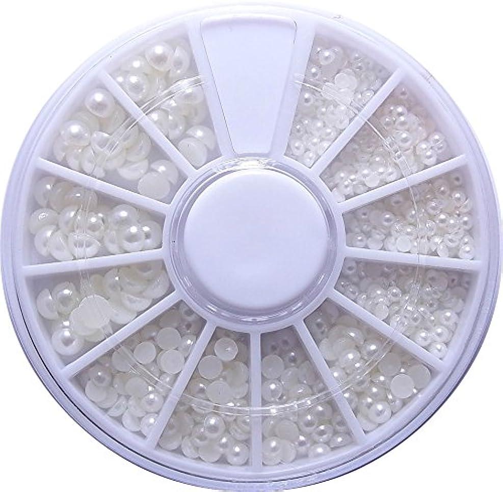 マニア旅行考案する【jewel】半円ホワイトパール 3サイズ MIX ケース入り 2mm 3mm 4mm ネイル レジン