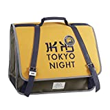 IKKS Backpacker in Tokyo 41836 Cartables, 41 cm, Citrus