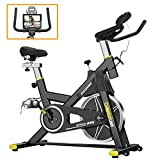 DGQHME Indoor Exercise Bike Fitness Stationary Comfortable Seat Monitor Holder Cushion LCD Monitor for Gym Home Cardio Workout Bike(Yellow Black)