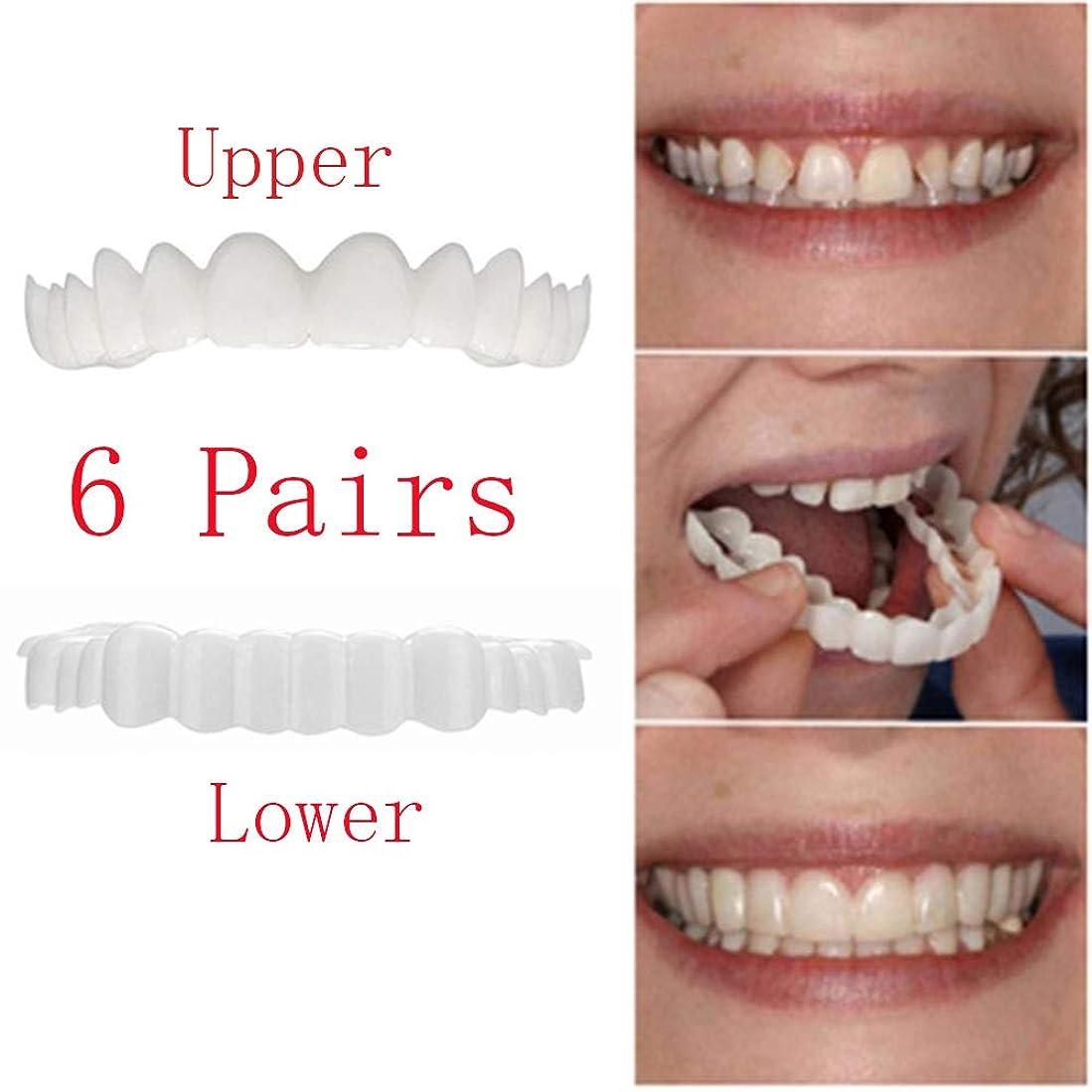 あからさま著名な解放する新しい健康な歯6組シミュレーション入れ歯義歯接着剤一時的な笑顔快適な自然な歯のパーソナルケアホワイトニング歯