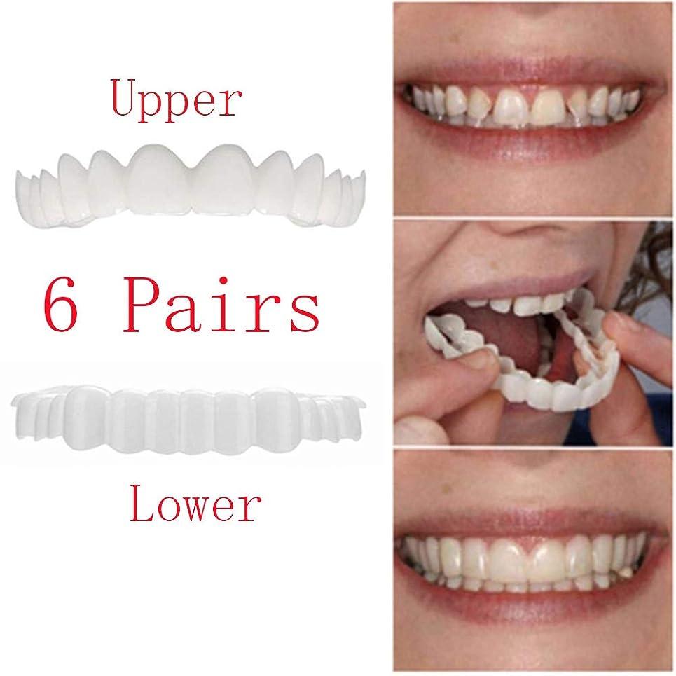 虚栄心机大気新しい健康な歯6組シミュレーション入れ歯義歯接着剤一時的な笑顔快適な自然な歯のパーソナルケアホワイトニング歯