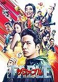ザ・ファブル 殺さない殺し屋[DVD]
