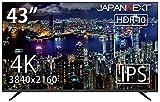 JN-IPS4300TUHDR