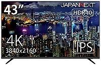 43型ワイド 4K液晶モニター IPSパネル JN-IPS4300TUHDR