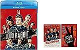 【Amazon.co.jp限定】ジョジョ・ラビット ブルーレイ+DVDセット (オリジナルクリアファイル付き)[Blu-ray]
