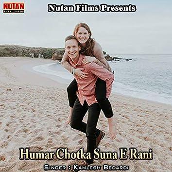 Humar Chotka Suna E Rani
