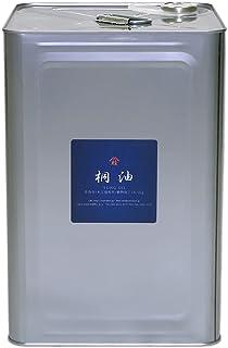 あぶら屋ヤマケイ 桐油 16.5kg 植物油天然100% 乾性油 木工用塗油 DIY 木材用自然塗料 オイルフィニッシュ オイル塗装