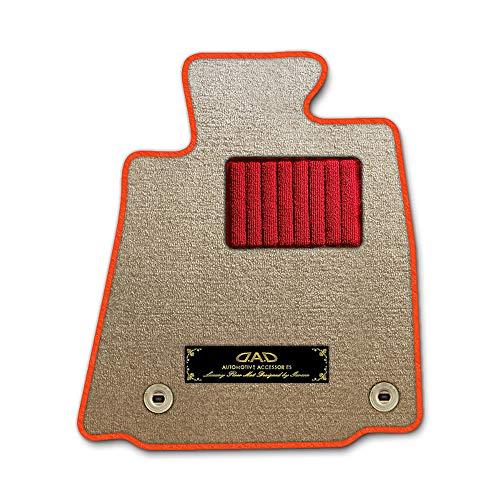 DAD ギャルソン D.A.D エグゼクティブ フロアマット HONDA (ホンダ) N-VAN 型式:JJ1/2 1台分 GARSON エレガントデザインベージュ/オーバーロック(ふちどり)カラー:オレンジ/刺繍:ゴールド/ヒールパッドレッド CDH22