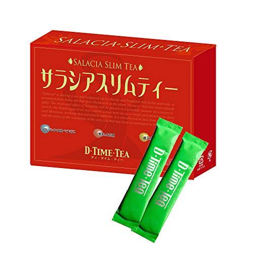 サンバイオジャパン『サラシアスリムティー D・TIME・TEA』