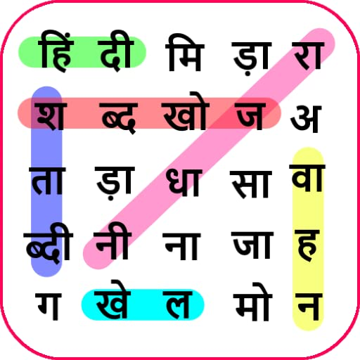 Hindi Word Search Game English included product image