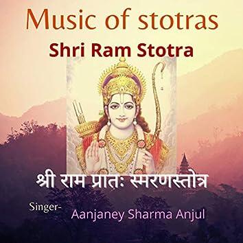 Shri Ram Stotra