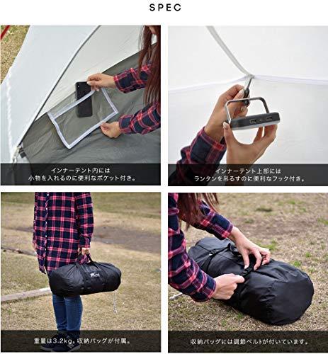 FIELDOORキャンプテントクロスポールテント240【ライトグレー】フライシート付2人用ペグ+ロープ+キャリーバッグ付UVカット耐水シルバーコーティングキャノピー簡単