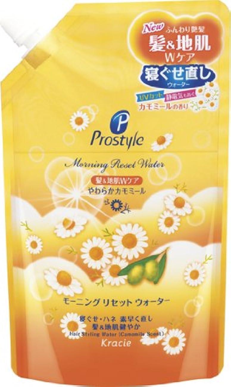 名義で梨名門プロスタイル モーニングリセットウォーター カモミールの香り 詰替用 450mL