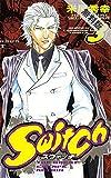 Switch VOL.3【期間限定 無料お試し版】 (少年チャンピオン・コミックス)