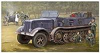トランペッター 1/35 ドイツ軍 Sd.kfz.8/DB9 12t重砲兵ハーフトラック プラモデル 09538