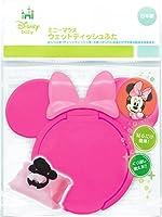 錦化成 おしりふきに ミニーマウス ウエットティッシュふた コーラルピンク・ピンク