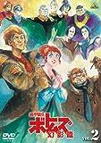 装甲騎兵ボトムズ 幻影篇 2[DVD]