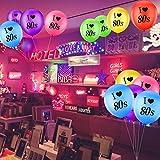 Gejoy 24 Stück Ich Liebe 80 Jahre Luftballons Sortiert Farbe Latex 80 Jahre Luftballons für 1980er Jahre Retro Themen Dekorationen Geburtstag Party - 6