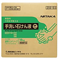 ニイタカ 業務用手洗い石けん液 薬用ハンドソープ18K BIB(A-3) コック付け