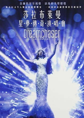 Sarah Brightman - Dreamchaser: In Concert