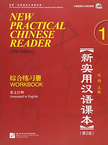 Compare Textbook Prices for New Practical Chinese Reader, Vol. 1: Workbook W/MP3,  English and Mandarin Chinese Edition 1st Edition ISBN 9787561926222 by Liu Xun