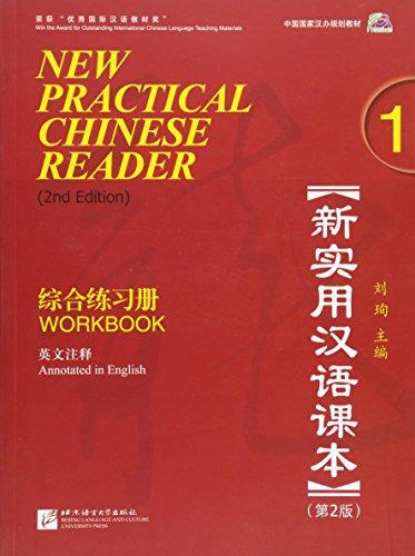 New Practical Chinese Reader, Vol. 1: Workbook (W/MP3),...