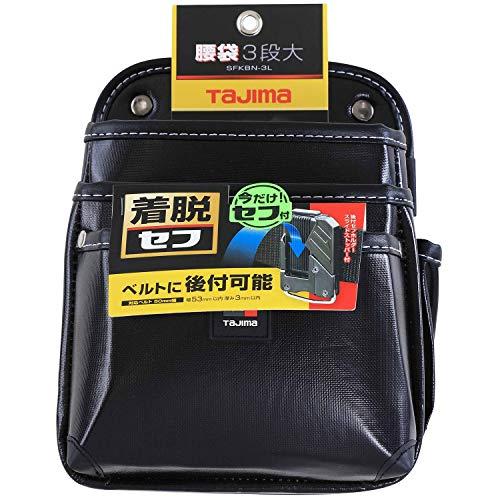 タジマ(Tajima)着脱式腰袋3段大SFKBN-3L