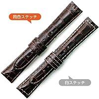 【牛革型押し - 厚手】YK311 b17 / 色:チョコ/ベルト幅:17mm (チョコ)