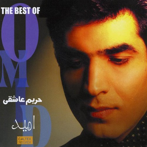 The Best of Omid Harime Asheghi (2002-08-02)