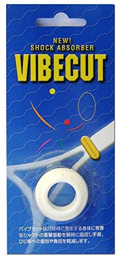 VIBECUT バイブカット まったく新しい振動止め 2個セット ホワイト SUVC001-WH-2SET