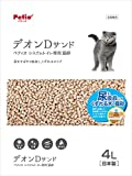 ペティオ 猫システムトイレ用 トイレに流せる猫砂デオンDサンド 4L