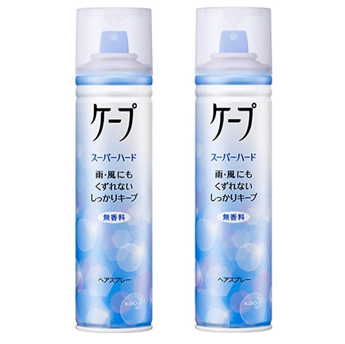 コンパニオン腐った意欲【まとめ買い】ケープ スーパーハード 無香料 180g ×2セット