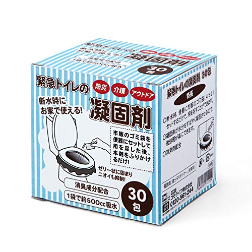 コモライフ 緊急トイレの凝固剤 30包 アウトドア 防災 介護 非常用トイレ 消臭 携帯 白 小