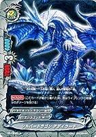 シルバードラゴン アデイラード 上 バディファイト 不死身の竜神 bf-eb01-0021