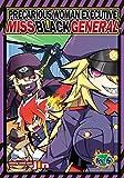 Precarious Woman Executive Miss Black General Vol. 6 (Precarious Woman Executive Miss Black General, 6)