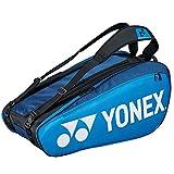 YONEX Pro Racquet Bag 9 Pcs Raquetero Azul - Negro